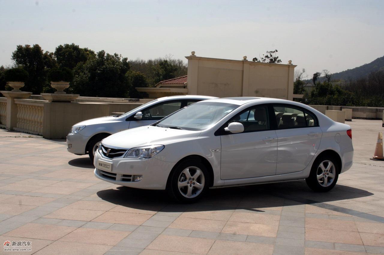 上海模式荣威350外观实拍沃尔沃xc90四种汽车图片