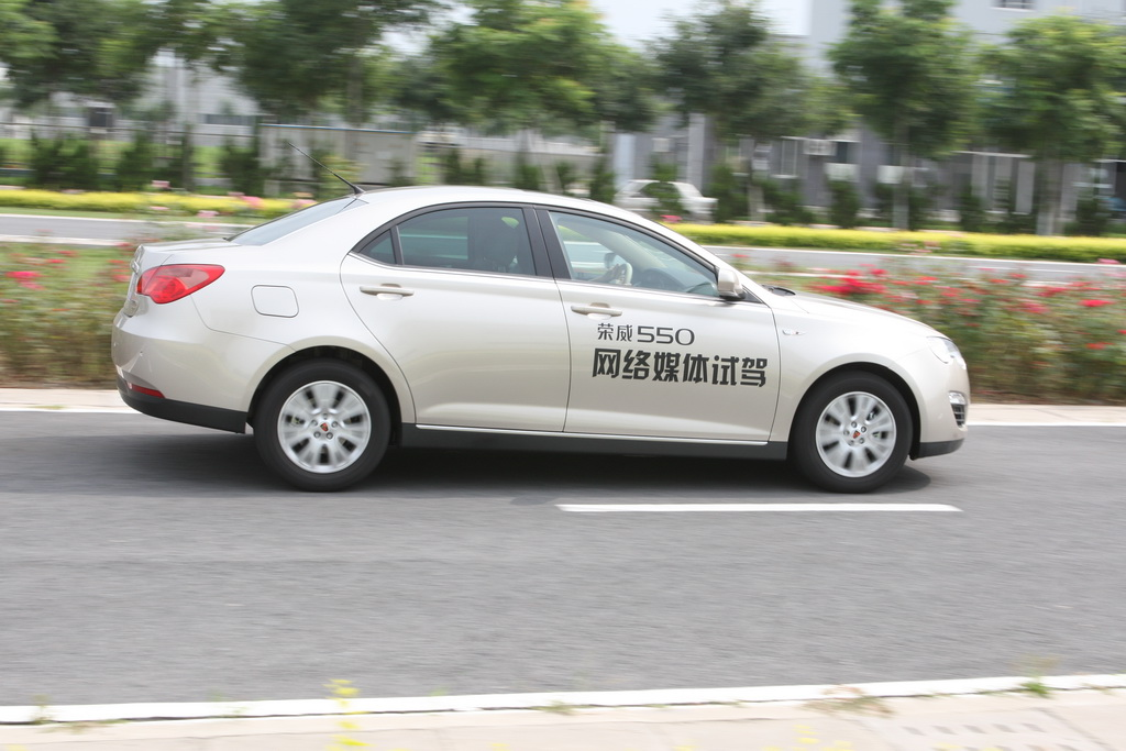 荣威550 1.8AT媒体试驾实拍