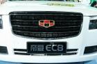 吉利帝豪EC8
