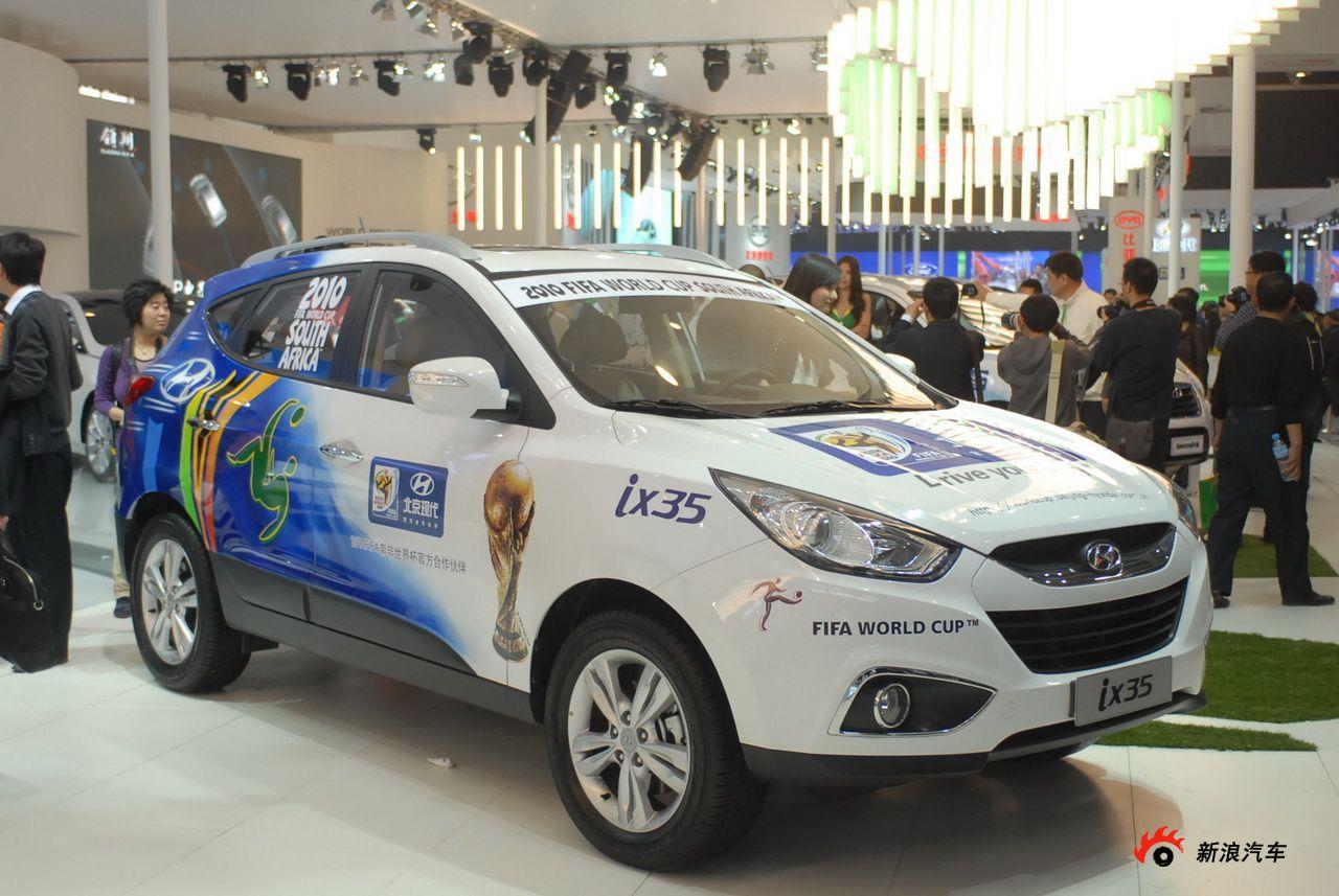 现代ix35
