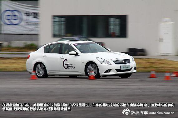 新浪汽车体验试驾英菲尼迪G Sedan