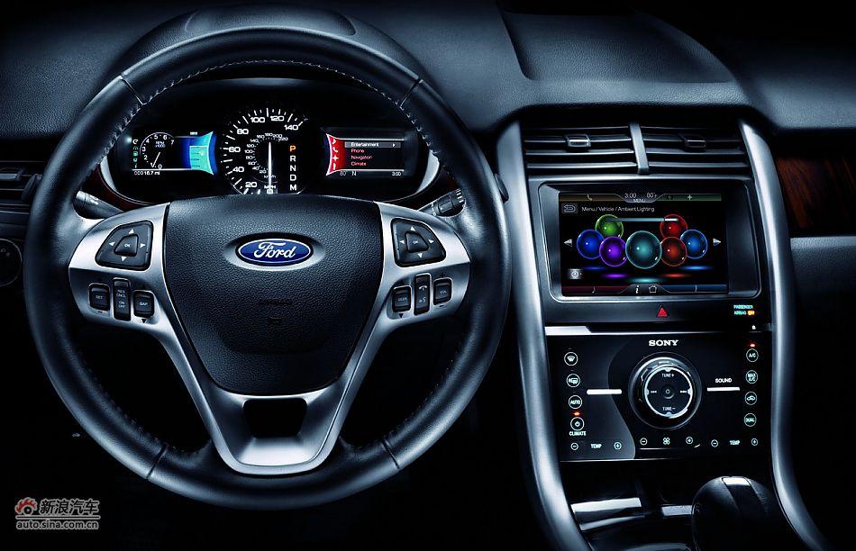 车载多媒体互动系统