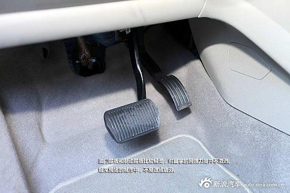 全新福特翼虎2.0T车型体验