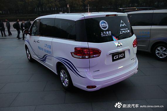 2014款上汽大通G10发布上市活动现场