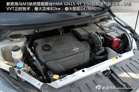 新浪汽车试车图解2014款海马M3 CVT