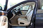 2014款宝马5系530Li风尚设计套装
