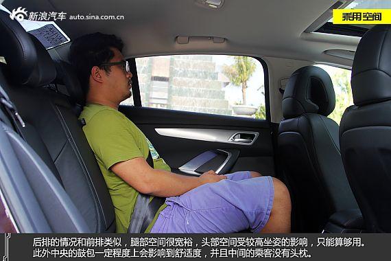 新浪试车体验试驾长安谛艾仕DS 5LS