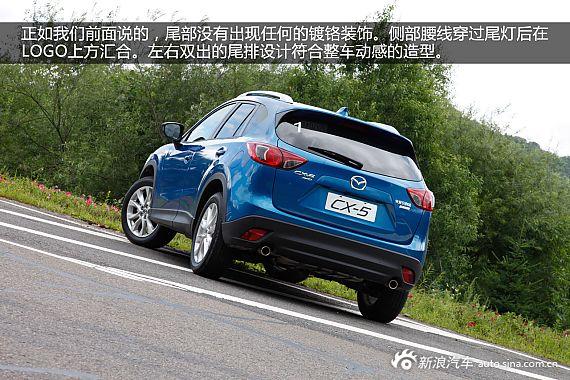 新浪汽车体验试驾长安马自达CX-5