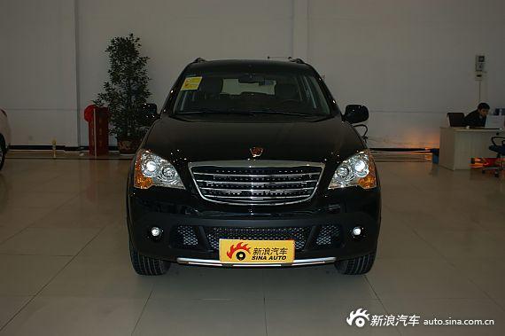 2013款荣威W5