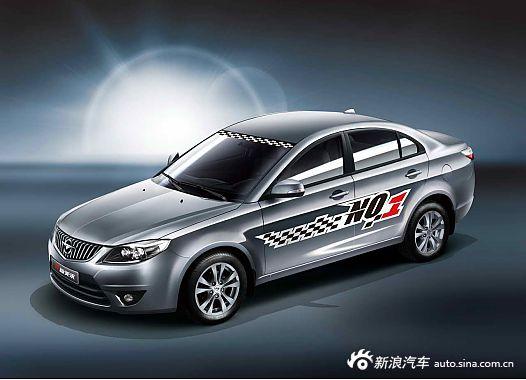 2012款新福美来 1.6L手动冠军版