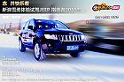 雪地体验试驾2012款Jeep指南者