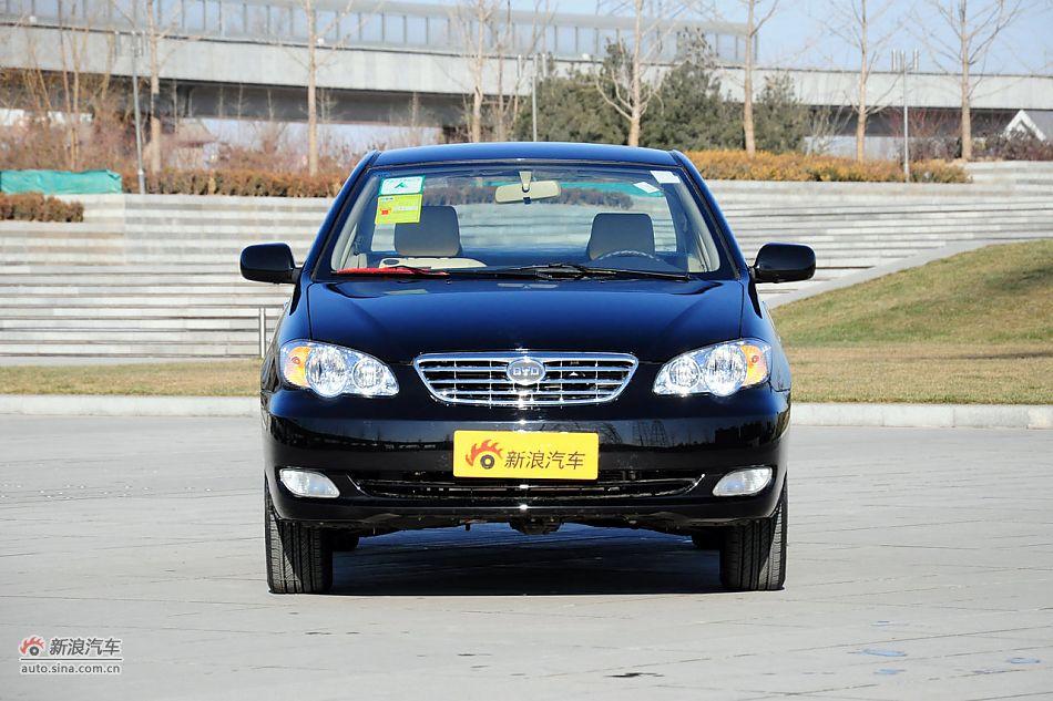 比亚迪F3指定车型累计最高优惠6950元