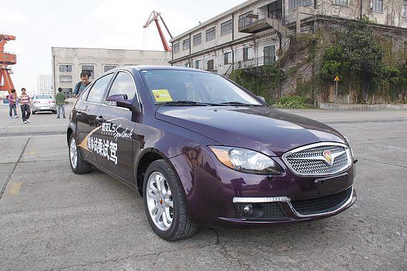 莲花L5 Sportback 1.6L车型外观及细节