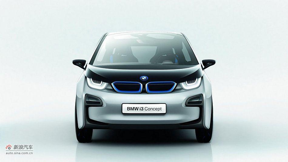 宝马i3电动车2014年引入中国5S店将销售