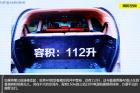 中国硬汉 试驾哈弗H9