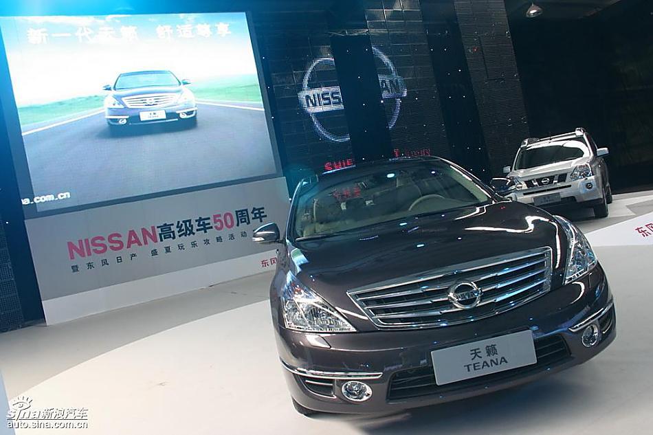 新天籁周年纪念版北京上市会