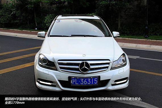 广州试驾奔驰新一代C级轿车