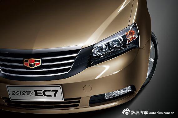 2012款帝豪EC7官方图