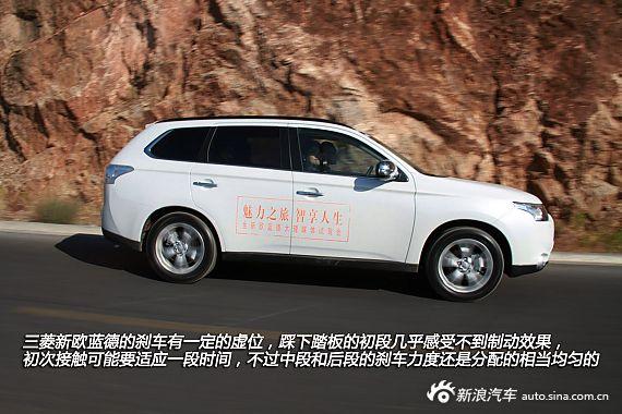 技术革命 新浪汽车体验试驾2013款进口三菱全新欧蓝德