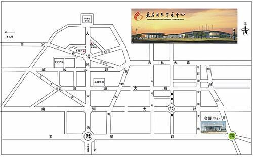 长春国际会展中心位置示意图