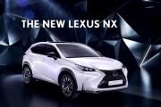 视频:细节全曝光 2015款雷克萨斯NX 300h