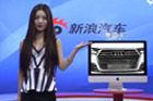 视频:2015上海车展触模精彩之奥迪Q7