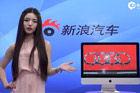 视频:2015上海车展触模精彩之奥迪TT