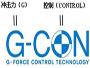 G-Con车体