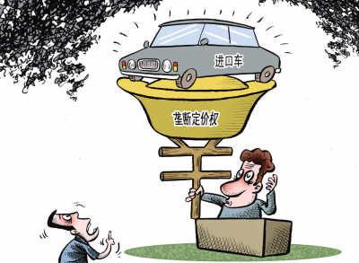 美国人热衷倒卖豪车到华 美政府
