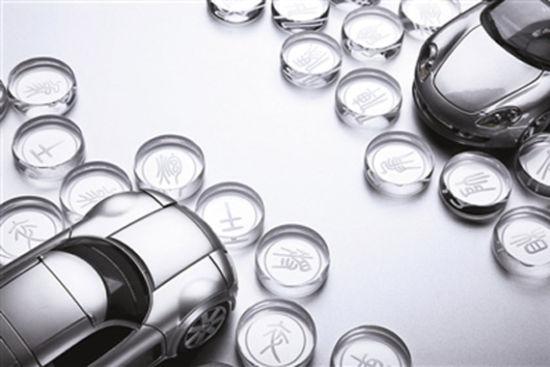 材料专家:汽车业加强轻质材料选材标准化