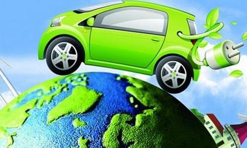 新能源车市场发展的主导权要让位于市场