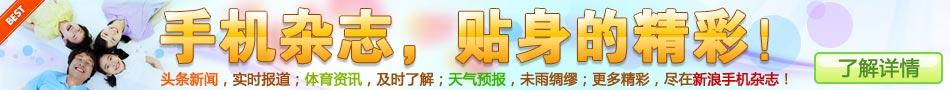 game.10086.cn