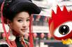 09中国国际旅游交易会