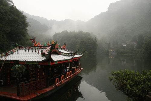 青城山之旅