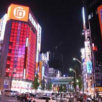 全亚洲最负盛名的电器天堂