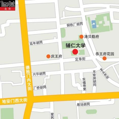 辅仁大学地图