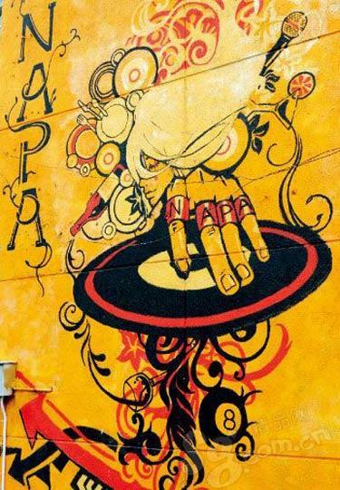 方家胡同46号院内的一处涂鸦