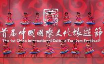 民族歌舞《欢乐的山寨》