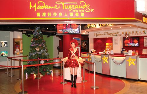 香港杜莎夫人蜡像馆