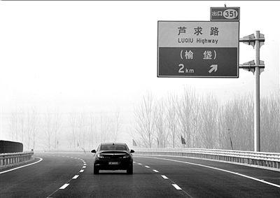 京开高速北京段昨天全线贯通