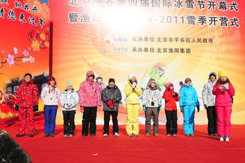 奥运冠军郭丹丹宣布成立冠军滑雪队