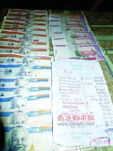 在老挝,一班人吃顿饭都好几十万。