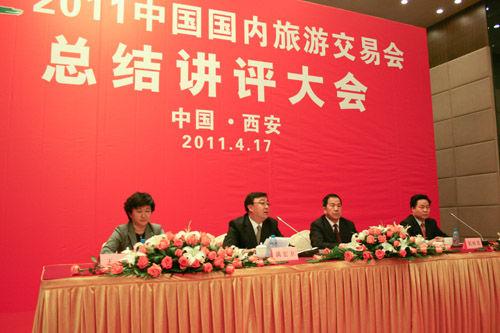 4月17日,2011中国国内旅游交易会圆满闭幕 张雨桓/摄