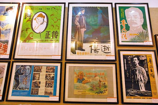 由鲁迅家喻户晓的文学作品改编成电影的众多海报