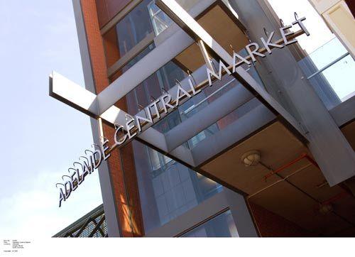阿得莱德的中央市场