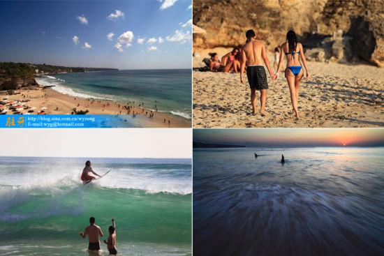 驻牙:巴厘岛刺激养眼的梦幻海滩