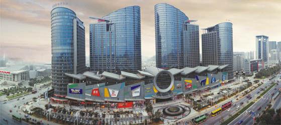 航洋国际商城 图片来源:新浪网