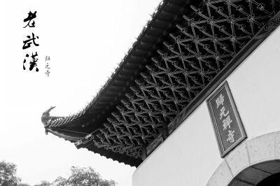 武汉最美风景 百度搜不到形容词