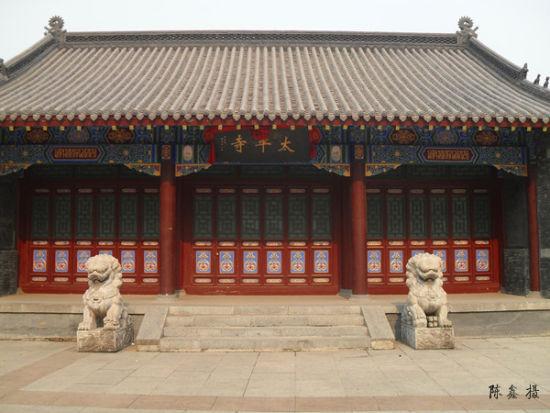 沈阳太平寺