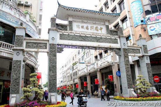 骑楼街景 图片来源:粤北游子 新浪博客